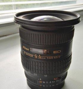 Nikon AF 18-35 f/3.5-4.5D IF-ED