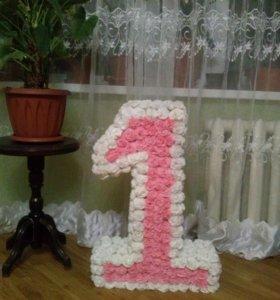 цыфры на день рождения