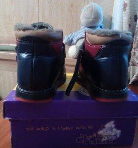 Ботиночки зимние.кожа