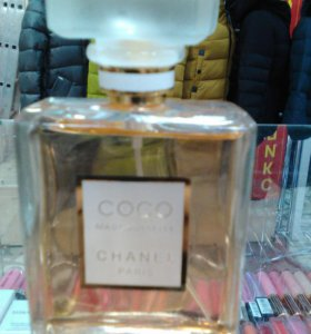 Chanel Coco Mademosel