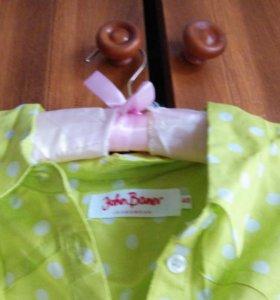 Рубашка Бонприкс 58 размер