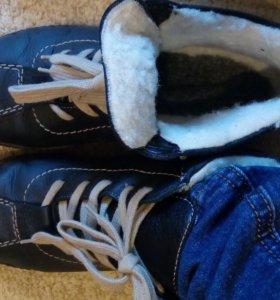 Ботинки зимние38