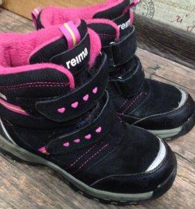 Зимние ботинки рэйма для девочки