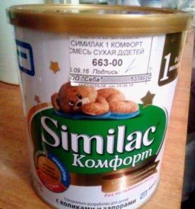 Смесь детская Similac (c 0-6 мес.)