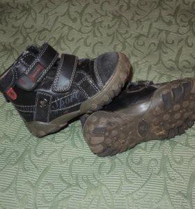 Ботинки кожанные Дамми