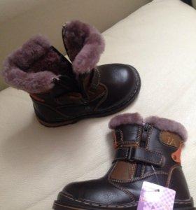 Детские зимние ботинки размер 27
