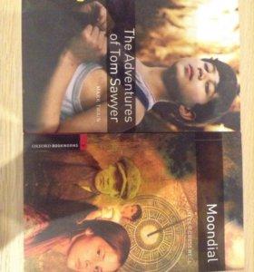 Две книги на английском языке
