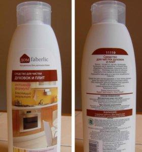 Чистящее средство для плит и духовок 500 мл.