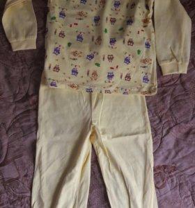 Пижама Мелонс. Новая!