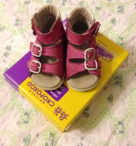 Обувь для девочки 17р