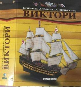 """Модель корабля """" Виктори"""""""