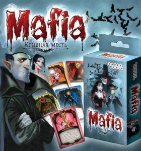 Игра мафия. Кровная месть