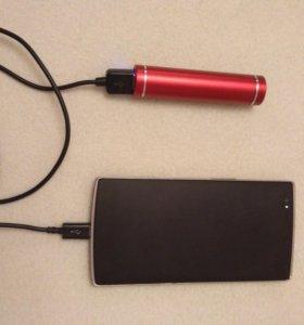 Продам powerbank ( переносное зарядное устройство)