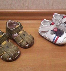 Сандалики и ботиночки