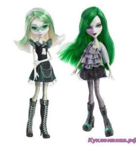 Кукла Mystixx vampires Kalani (одежда день и ночь)