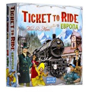 Билет на поезд настольная игра