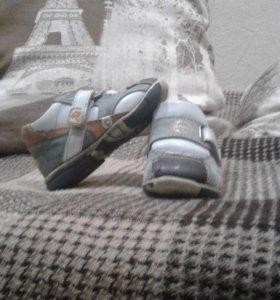 Ботинки дет.