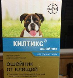 """Ошейник для средних собак """"Килтикс"""""""