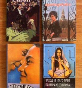 Книги 4 шт.