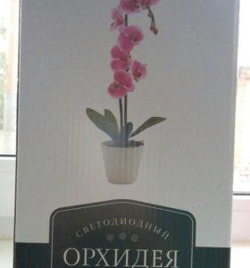"""Светодиодный светильник """"Орхидея"""""""