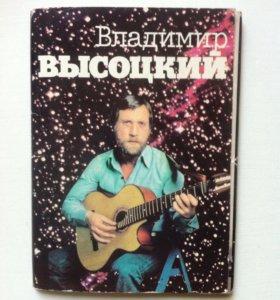 Набор открыток  В. Высоцкий