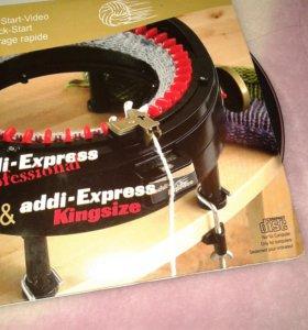Продам вязальную машину addi- express
