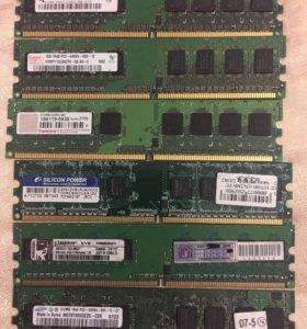 Оперативная память ддр2 на 512 мегабайт