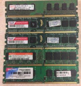 Оперативная память ддр2 на 1гб