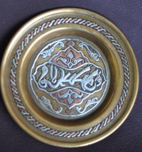 Персидская тарелка, латунь, с инкрустацией