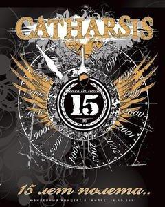 """Catharsis - """"15 лет полёта"""" (DVD-book)"""