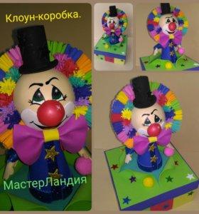 Клоун-коробка.