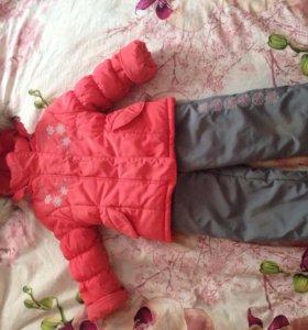 Куртка и штаны тёплые зимнее