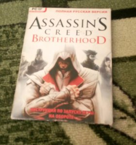 ASSASSIN'S. CREED