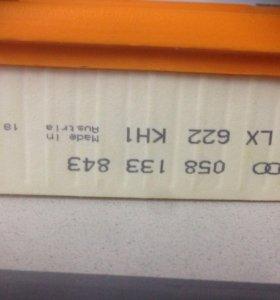 Воздушный фильтр  058 133 843