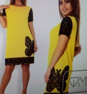 Платье 48 50, новое.