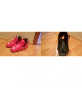 Штаны и обувь  для кигбоксинга