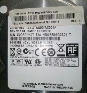 Жесткий диск на ноутбук 750 гб