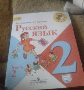 Учебник по русскому языку 2клас 2 часть