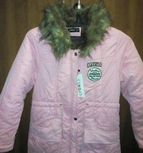 Розовая парка, теплая куртка