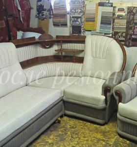перетяжка ремонт мягкой мебели и стульев любой сло