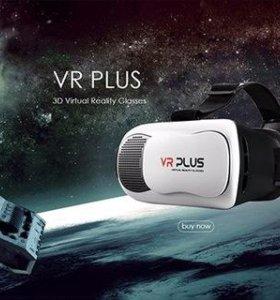 Шлем виртуальной реальности VR BOX III PLUS