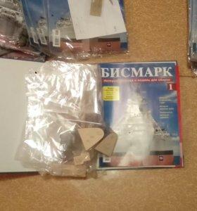Модель линкора Бисмарк. Все 140 выпусков