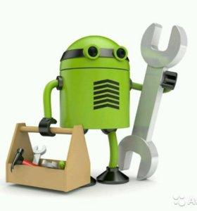 Ремонт, прошивка, восстановление телефонов