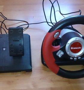 Руль с педалями игровой