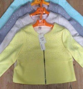 Пиджачки  новые  замша