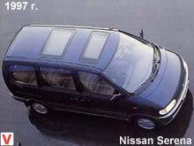 Ниссан серена 97 г