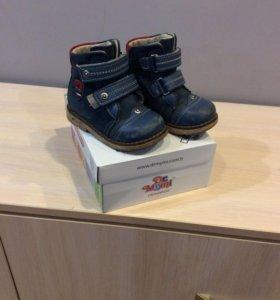 Зимние ботинки dr mymi