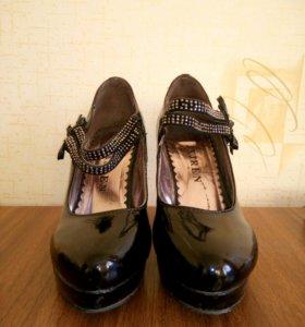 Туфли, предложите свою цену