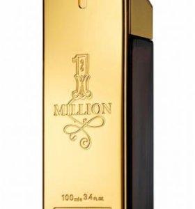 1 Миллион от Пако Рабана