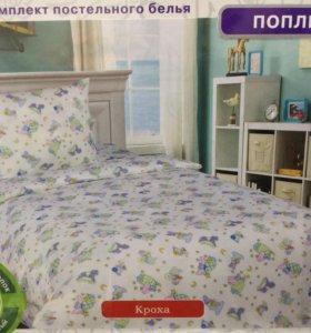 Детское постельное белье, поплин,детская кроватка.